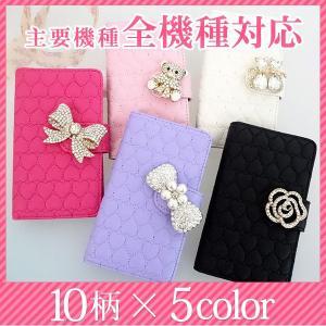 スマホケース 手帳型 全機種対応 ハートのキルトデコ iPhone12 Pro iPhone SE2 iPhone11 Pro iPhone XS アクオスセンス2 SHV43 SH-01L 携帯ケース スマホ カバー keitaijiman