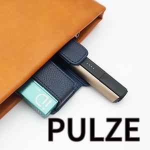 PULZE パルズ ケース バッグインケース まとめて収納 電子タバコケース PUレザー メール便送...