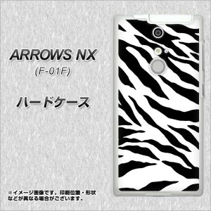 ・メール便対応 docomo ARROWS NX F-01F用 ハードケース ・F01F 専用のスマ...