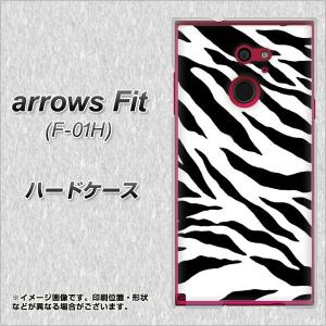 ・メール便対応 arrows Fit F-01H用 ハードケース ・F01H 専用のスマートフォンケ...