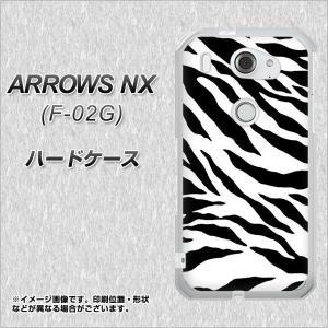 ・メール便対応 docomo ARROWS NX F-02G用 ハードケース ・F02G 専用のスマ...