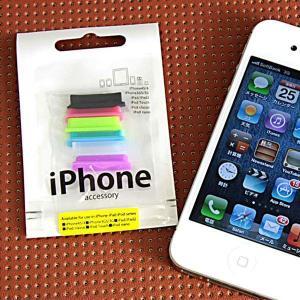 Dockコネクタキャップ Dock cap iPhone4S等に対応|keitaijiman