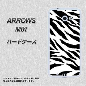 ・メール便対応 ARROWS M01用 ハードケース ・FM01 専用のスマートフォンケース(スマホ...
