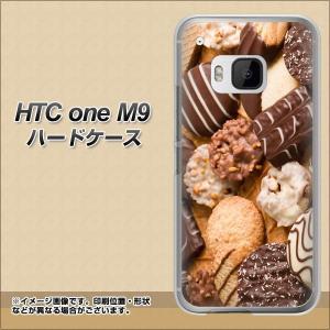 ・メール便対応 HTC one M9用 ハードケース ・HTCONEM9 専用のスマートフォンケース...