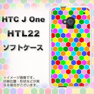 ・メール便対応 au HTC J One HTL22用 TPU ソフトケース ・HTL22 専用のや...