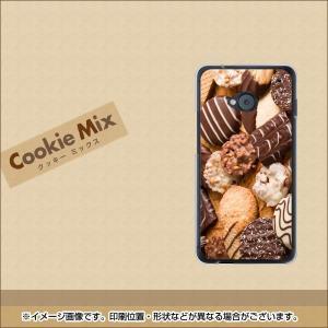 ・メール便対応 au HTC J One HTL22用 ハードケース ・HTL22 専用のスマートフ...