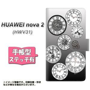 au HUAWEI nova2 HWV31 手帳型 スマホケース 【ステッチタイプ】 YJ338 モ...