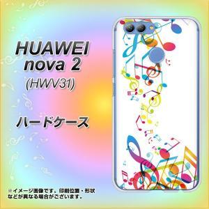 au HUAWEI nova2 HWV31 ハードケース カバー 319 音の砂時計 素材クリア U...