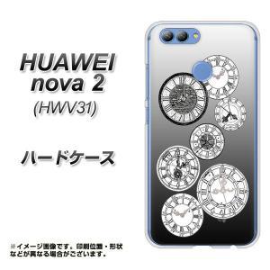 au HUAWEI nova2 HWV31 ハードケース カバー YJ338 モノトーン 時計 素材...