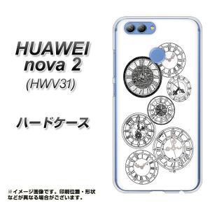au HUAWEI nova2 HWV31 ハードケース カバー YJ339 モノトーン 時計 白 ...