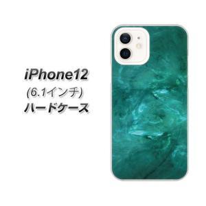 アイフォン12 ハードケース カバー KM869 大理石GR 素材クリア UV印刷|keitaijiman