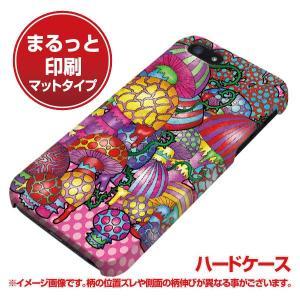 アイフォン5/5s iPhone5 ハードケース まるっと印刷 AG806 きのこ(ピンク) マット...