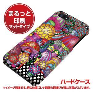アイフォン5/5s iPhone5 ハードケース まるっと印刷 AG807 きのこ(黒) マット調 ...