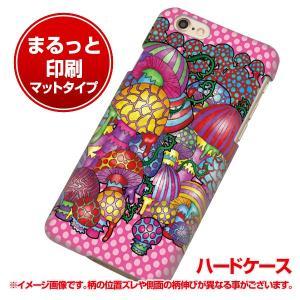 iPhone7 ハードケース まるっと印刷 AG806 きのこ(ピンク) マット調 横まで印刷
