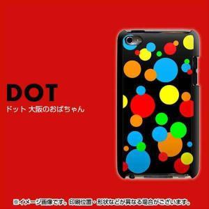 アイポッド タッチ 第4世代 ハードケース カバー 076 ドット 大阪のおばちゃん 素材ブラック keitaijiman