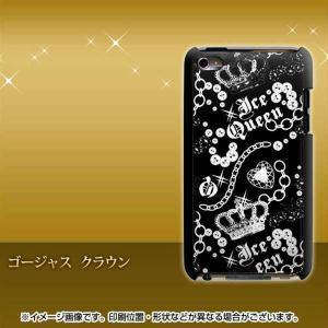 アイポッド タッチ 第4世代 ハードケース カバー 187 ゴージャスクラウン 素材ブラック keitaijiman