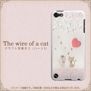 アイポッドタッチ iPod-touch5 TPU ソフトケース やわらかカバー 1105 クラフト写真 ネコ (ハートS) 素材ホワイト UV印刷 keitaijiman