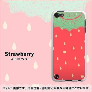 アイポッドタッチ iPod-touch5 TPU ソフトケース やわらかカバー MI800 strawberry ストロベリー 素材ホワイト UV印刷 keitaijiman