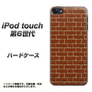 iPod touch6 IPODTOUCH6 ハードケース カバー EK846 クラシックレンガ 素...