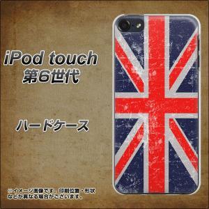 iPod touch6 IPODTOUCH6 ハードケース カバー EK887 ユニオンジャック ク...