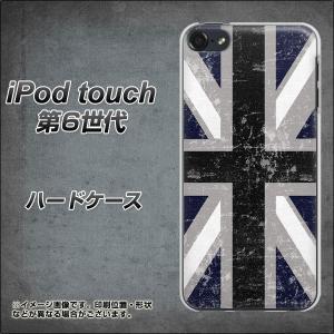 iPod touch6 IPODTOUCH6 ハードケース カバー EK888 ユニオンジャック ク...