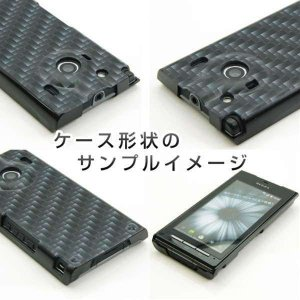IS04ケース レグザフォン 特殊印刷カバー 548 PARISチェック クリア レグザフォン is 04保護カバー REGZAPhone IS|keitaijiman|02