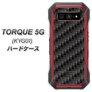 au トルク 5G KYG01 ハードケース カバー 461 カーボン 素材クリア UV印刷 keitaijiman