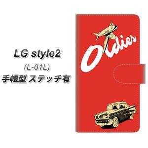 docomo LG スタイル ツー L-01L 手帳型 スマホケース 【ステッチタイプ】 YJ144...