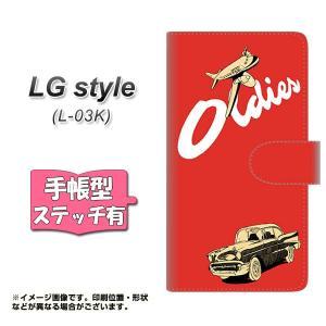 ドコモ LG style L-03K 手帳型 スマホケース 【ステッチタイプ】 YJ144 アメリカ...