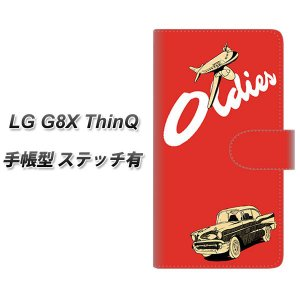 softbank LG G8X ThinQ 手帳型 スマホケース 【ステッチタイプ】 YJ144 ア...
