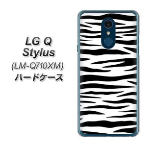 ・メール便対応 LG Q Stylus LM-Q710XM用 ハードケース ・LMQ710XM 専用...