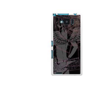 エルーガX P-02E TPU ソフトケース やわらかカバー UB818 Angel Beats 素...