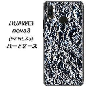ファーウェイ nova3 PAR-LX9 ハードケース カバー EK835 スタイリッシュアルミシル...