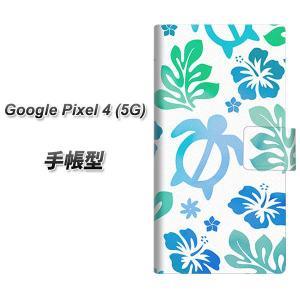 グーグル ピクセル4a (5G) 手帳型 スマホケース SC880 ハワイアンアロハホヌ  ブルー UV印刷 横開き|keitaijiman