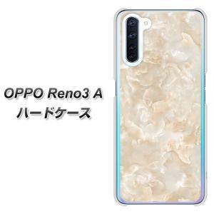SIMフリー オッポ Reno3 A ハードケース カバー KM872 大理石パール 素材クリア UV印刷|keitaijiman