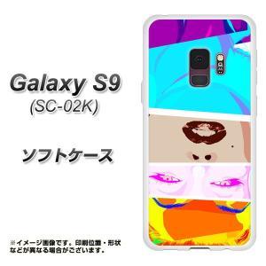 ・メール便対応 docomo Galaxy S9 SC-02K用 TPU ソフトケース ・SC02K...