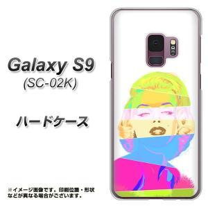 ・メール便対応 docomo Galaxy S9 SC-02K用 ハードケース ・SC02K 専用の...
