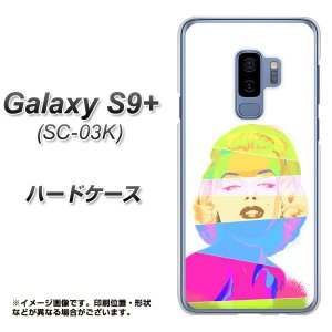 ・メール便対応 docomo Galaxy S9+ SC-03K用 ハードケース ・SC03K 専用...