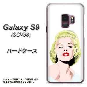 ・メール便対応 au Galaxy S9 SCV38用 ハードケース ・SCV38 専用のスマートフ...