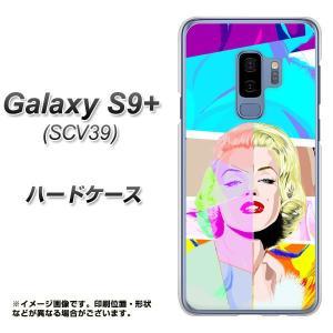 ・メール便対応 au Galaxy S9+ SCV39用 ハードケース ・SCV39 専用のスマート...