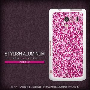 ・メール便対応  docomo AQUOS PHONE EX SH-04E用 TPU ソフトケース ...