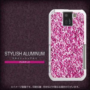 ・メール便対応  docomo AQUOS PHONE sv SH-10D用 TPU ソフトケース ...