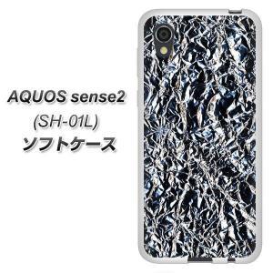 ・メール便対応 docomo AQUOS sense2 SH-01L用 TPU ソフトケース ・SH...