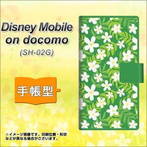 docomo Disney Mobile on docomo SH-02G 手帳型スマホケース 76...