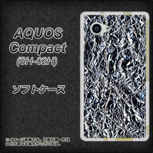 ・メール便対応 AQUOS Compact SH-02H用 TPU ソフトケース ・SH02H 専用...