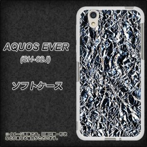 ・メール便対応 docomo AQUOS EVER SH-02J用 TPU ソフトケース  ・SH0...