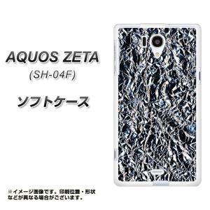 ・メール便対応 docomo AQUOS ZETA SH-04F用 TPU ソフトケース ・SH04...