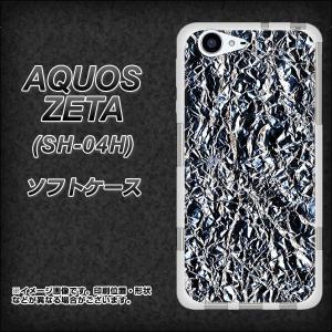 ・メール便対応 docomo AQUOS ZETA SH-04H用 TPU ソフトケース ・SH04...