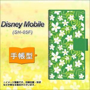 docomo Disney Mobile on docomo SH-05F 手帳型スマホケース 76...