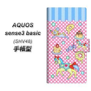 アクオス センス3 ベーシック SHV48 手帳型 スマホケース AG827 メリーゴーランド(ピン...